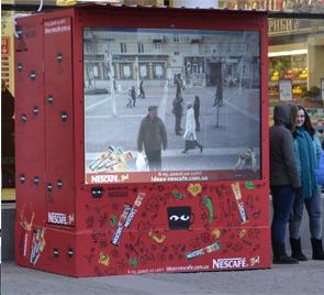 d85bf66f804 Интерактивная реклама на Крещатике для Nescafe. - First Interactive ...