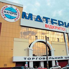 Материк-1