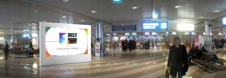 Интерактивная стена в аэропорту Борисполь